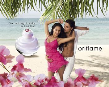 Постер Oriflame Dancing Lady