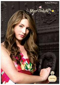 Постер Boutique Perfumery Darling