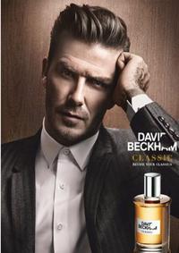 Постер David Beckham Classic