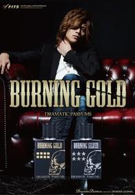 Постер Dramatic Parfums Burning Gold