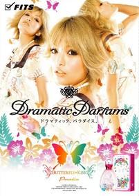 Постер Dramatic Parfums Butterfly Kiss Paradise