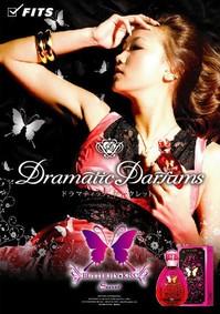 Постер Dramatic Parfums Secret
