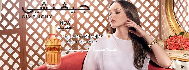 Постер Eaudemoiselle de Givenchy Absolu d'Oranger