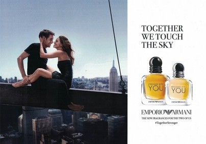 Постер Emporio Armani Because It's You