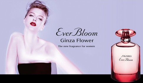 Постер Shiseido Ever Bloom Ginza Flower
