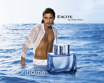 Постер Oriflame Excite