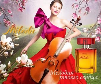 Постер Faberlic Melodie