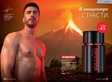 Постер Faberlic Volcano