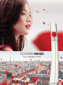 Постер Flower by Kenzo La Cologne