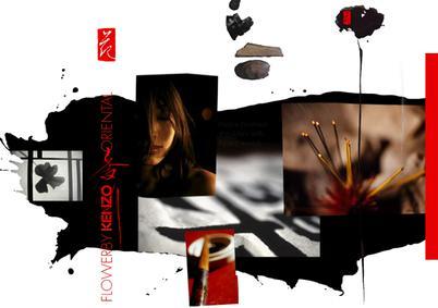 Постер Flower by Kenzo Oriental