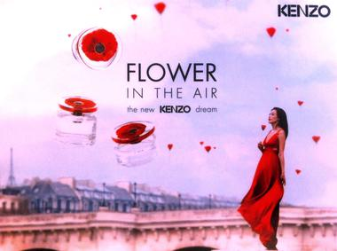 Постер Kenzo Flower In The Air