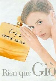 Постер Armani Gio