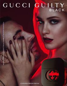 Постер Gucci Guilty Black