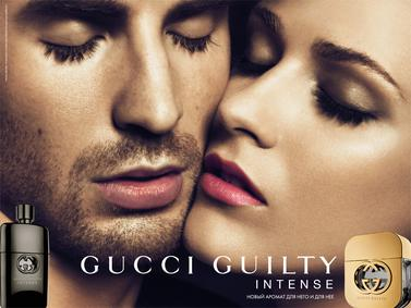 Постер Gucci Guilty Intense