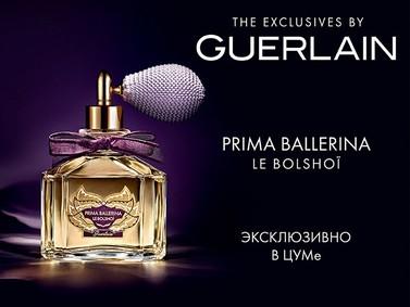 Постер Guerlain Prima Ballerina Le Bolshoï