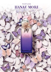 Постер Hanae Mori Purple Butterfly