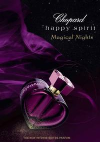 Постер Chopard Happy Spirit Magical Nights