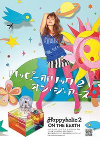 Постер Expand Happyholic 2 On The Earth