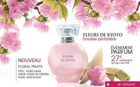 Постер ID Parfums (Isabel Derroisne) Fleurs De Kyoto