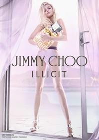 Постер Jimmy Choo Illicit
