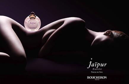 Постер Boucheron Jaïpur Bracelet