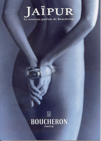 Постер Boucheron Jaïpur