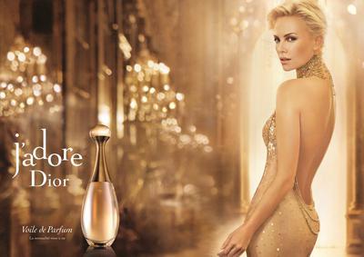 Постер Dior J`Adore Voile De Parfum