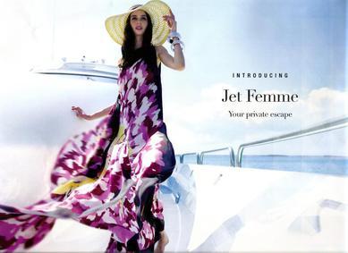Постер Avon Jet Femme
