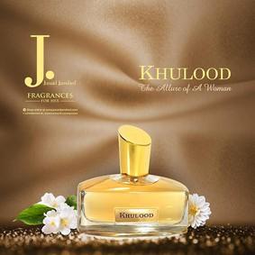Постер Junaid Jamshed Khulood