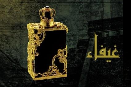 Постер Junaid Perfumes Gaifaa