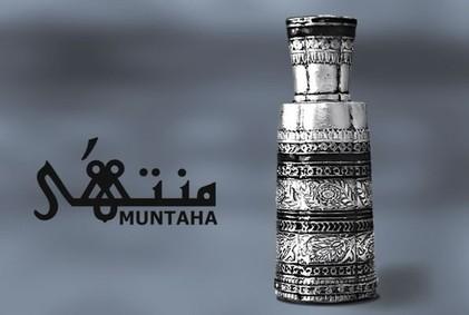 Постер Junaid Perfumes Muntaha