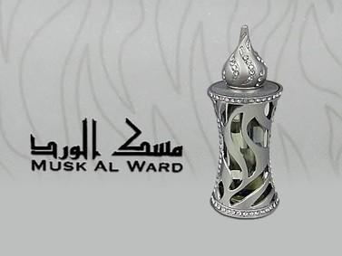Постер Junaid Perfumes Musk Al Ward