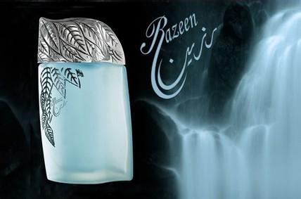 Постер Junaid Perfumes Razeen