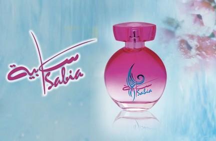 Постер Junaid Perfumes Sabia