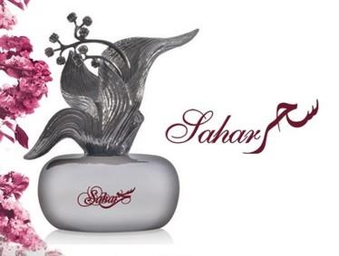 Постер Junaid Perfumes Sahar