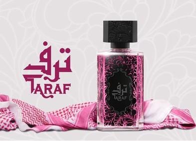 Постер Junaid Perfumes Taraf