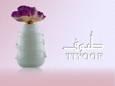 Постер Junaid Perfumes Tiyoof