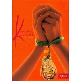 Постер Kenzo Kashaya