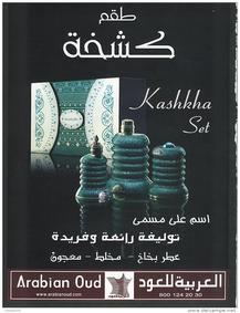 Постер Arabian Oud Kashkha