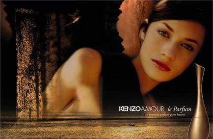 Постер Kenzo Amour Le Parfum