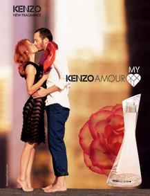 Постер Kenzo Amour My Love