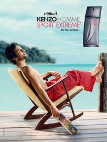 Постер Kenzo Homme Sport Extreme