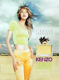 Постер Kenzo Jungle L'Elephant