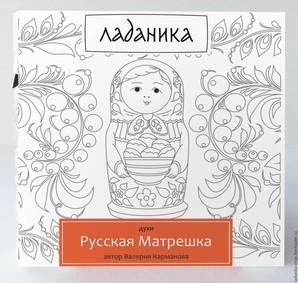 Постер Ладаника Русская Матрешка