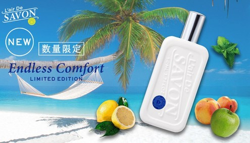 Постер L'Air De Savon Endless Comfort