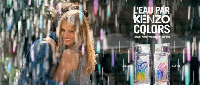 Постер L`Eau Par Kenzo Colors pour Femme