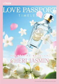 Постер Love Passport Chéri Jasmin