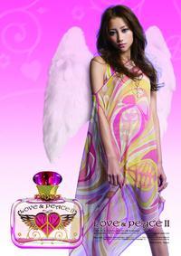 Постер Expand Love & Peace II