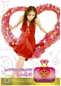 Постер Expand Love & Peace Limited