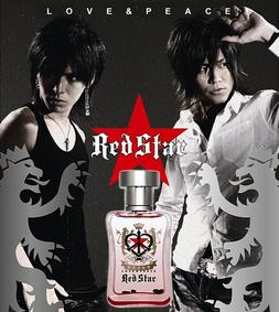 Постер Expand Love & Peace Red Star